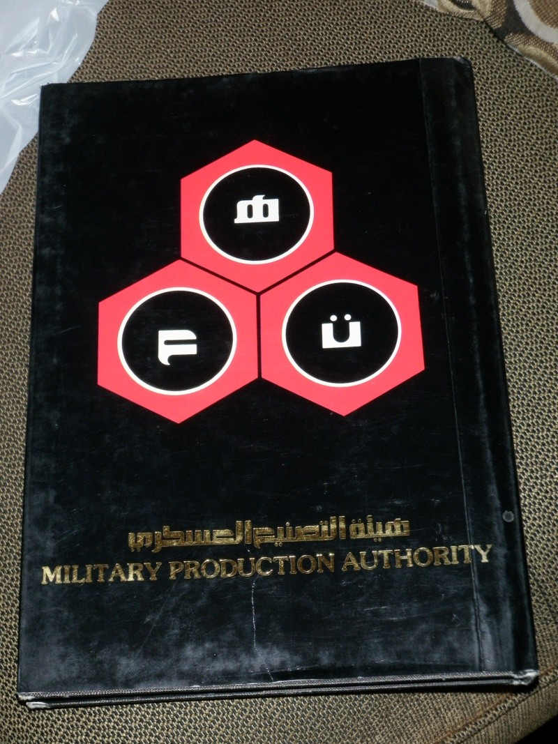 BOOK --- IRAQ MILITARY PRODUCTION AUTHORITY   P1010116