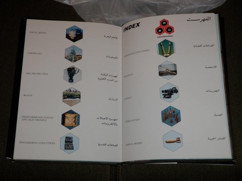 BOOK --- IRAQ MILITARY PRODUCTION AUTHORITY   P1010117