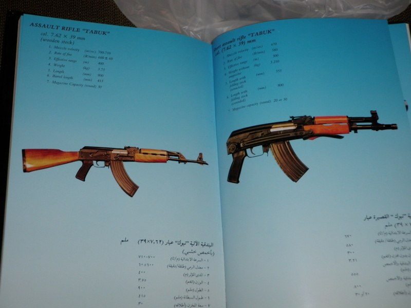 BOOK --- IRAQ MILITARY PRODUCTION AUTHORITY   P1010121