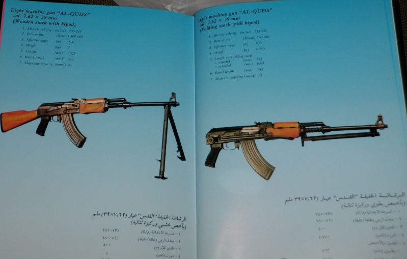 BOOK --- IRAQ MILITARY PRODUCTION AUTHORITY   P1010123