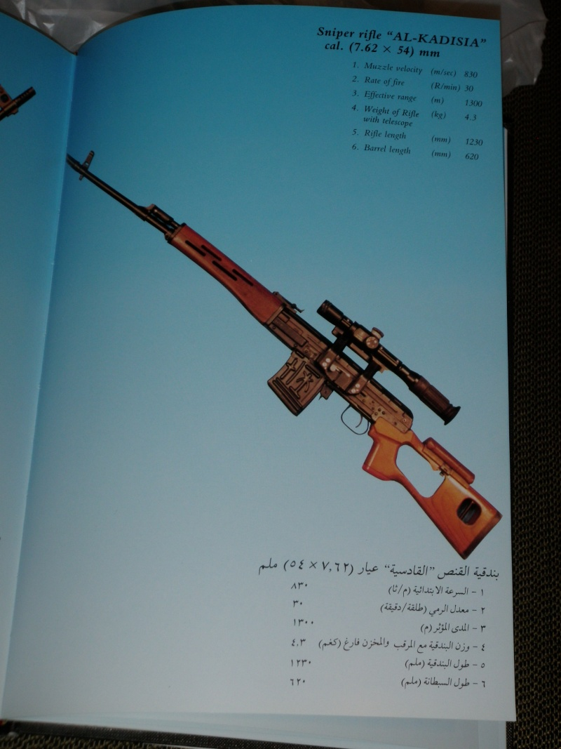 BOOK --- IRAQ MILITARY PRODUCTION AUTHORITY   P1010125