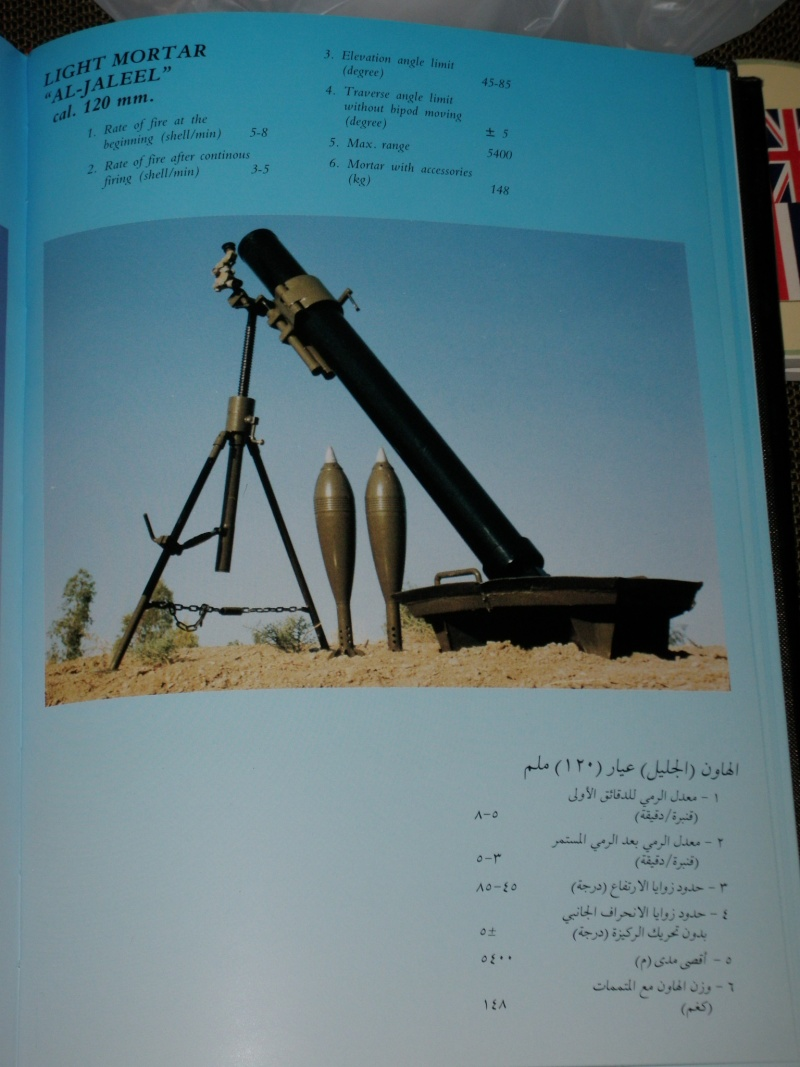 BOOK --- IRAQ MILITARY PRODUCTION AUTHORITY   P1010130