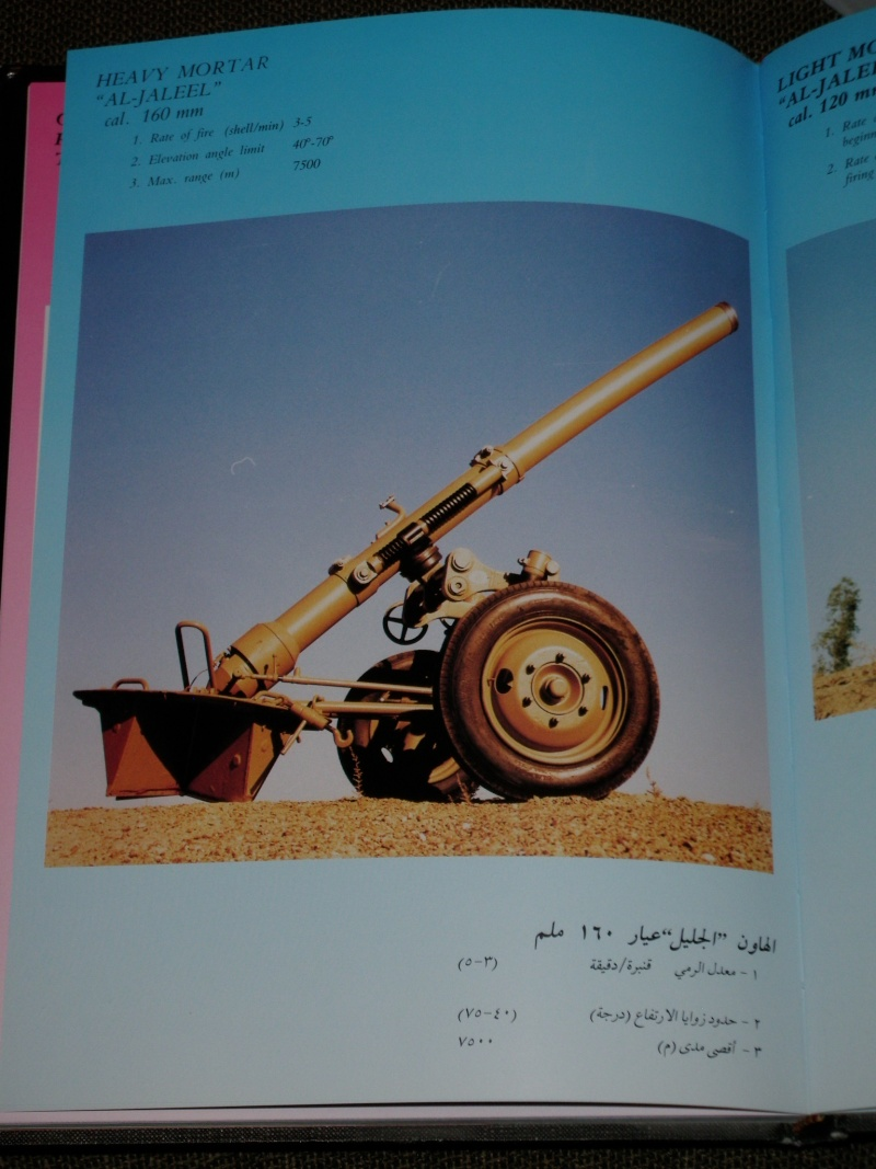 BOOK --- IRAQ MILITARY PRODUCTION AUTHORITY   P1010131