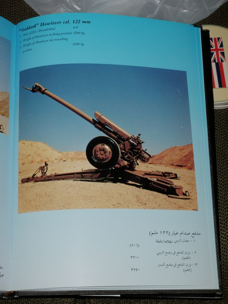 BOOK --- IRAQ MILITARY PRODUCTION AUTHORITY   P1010132