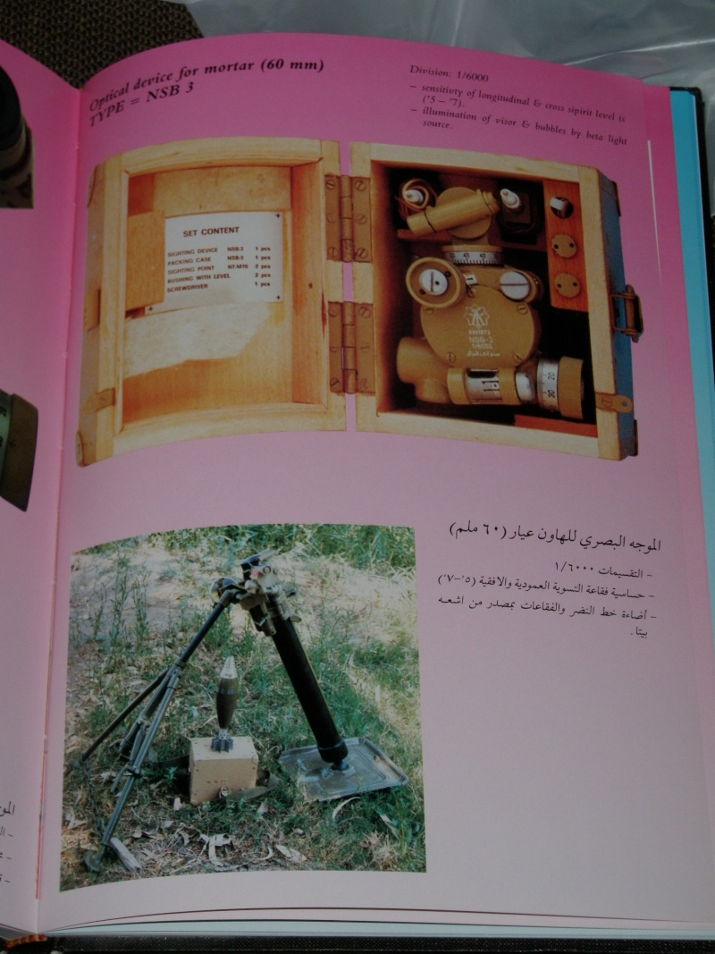 BOOK --- IRAQ MILITARY PRODUCTION AUTHORITY   P1010214