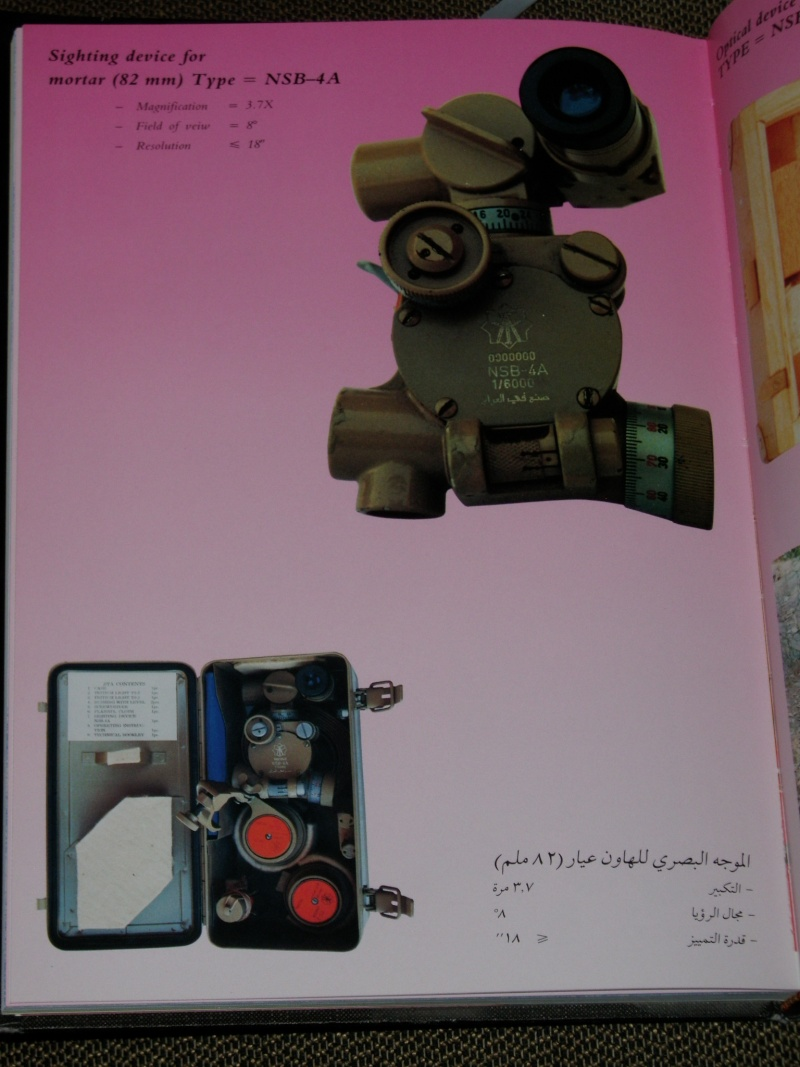 BOOK --- IRAQ MILITARY PRODUCTION AUTHORITY   P1010215