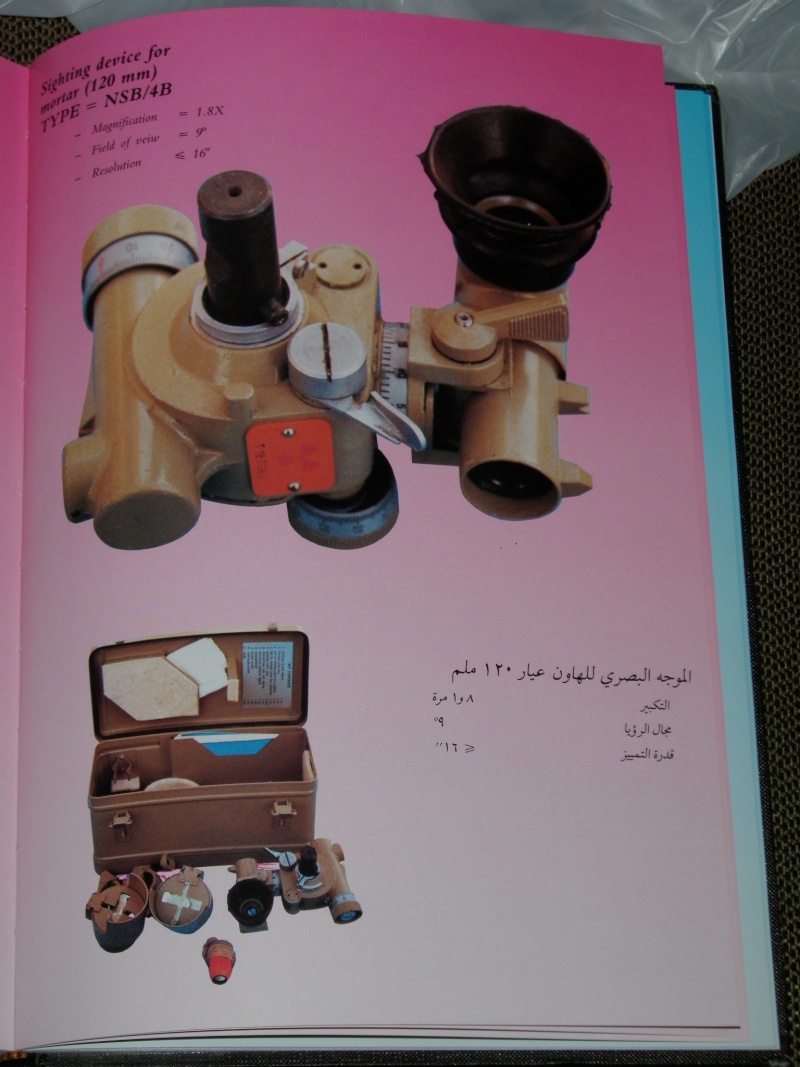 BOOK --- IRAQ MILITARY PRODUCTION AUTHORITY   P1010217