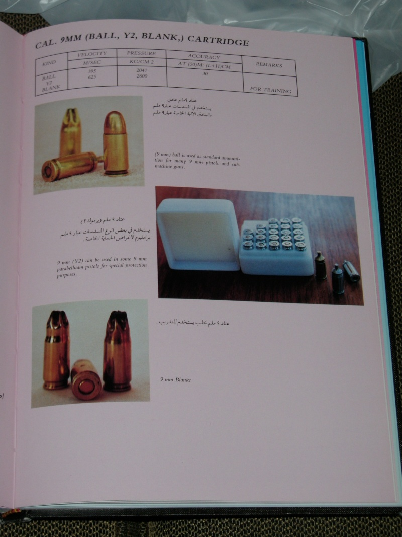 BOOK --- IRAQ MILITARY PRODUCTION AUTHORITY   P1010223