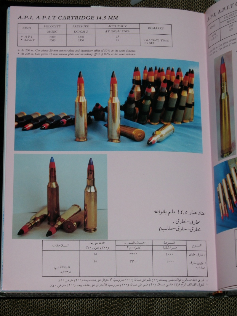 BOOK --- IRAQ MILITARY PRODUCTION AUTHORITY   P1010228