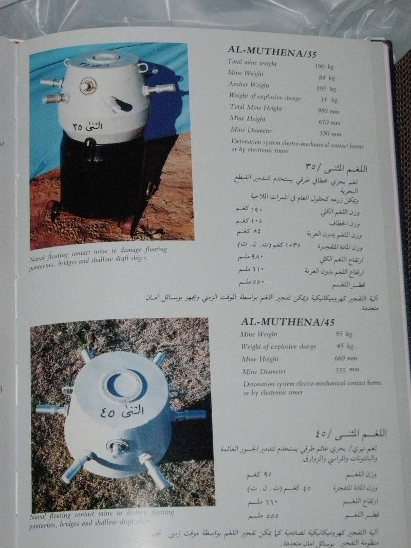 BOOK --- IRAQ MILITARY PRODUCTION AUTHORITY   P1010241