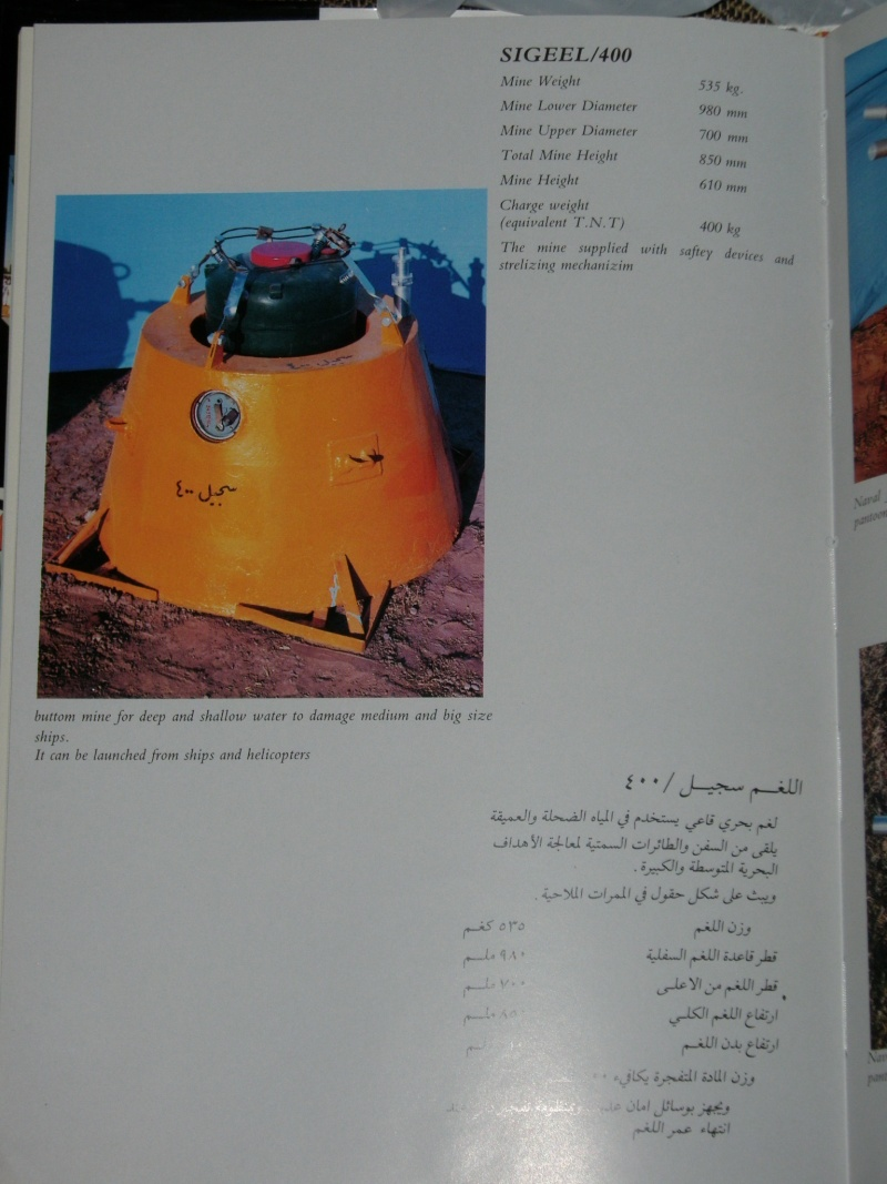 BOOK --- IRAQ MILITARY PRODUCTION AUTHORITY   P1010242