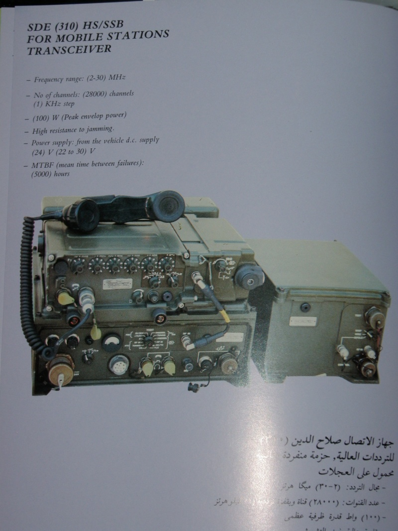 BOOK --- IRAQ MILITARY PRODUCTION AUTHORITY   P1010244