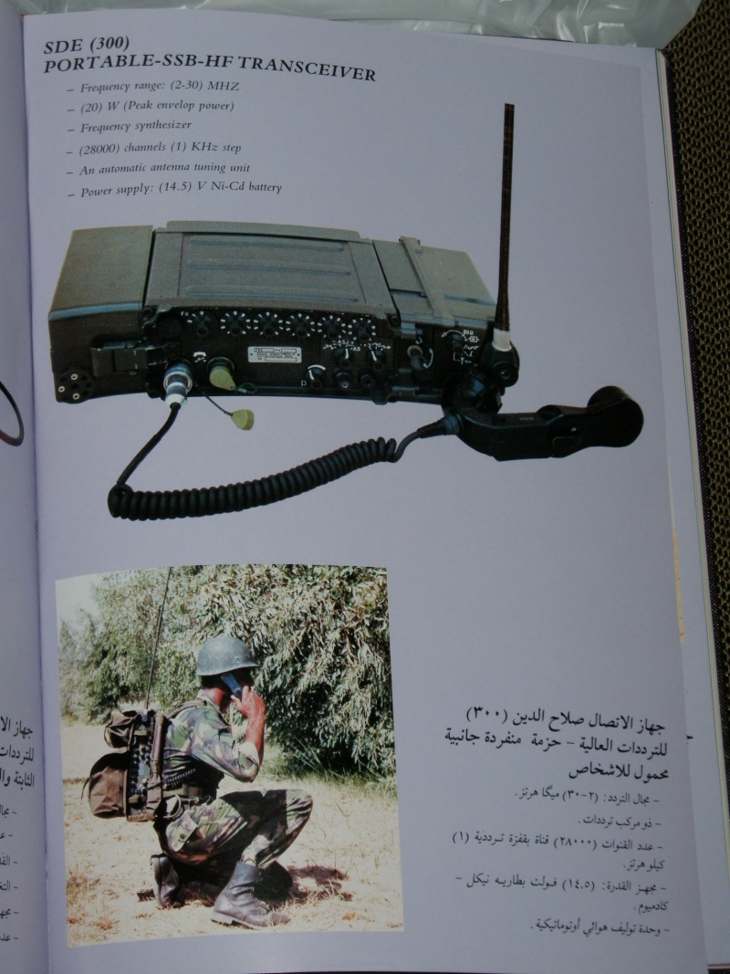 BOOK --- IRAQ MILITARY PRODUCTION AUTHORITY   P1010245