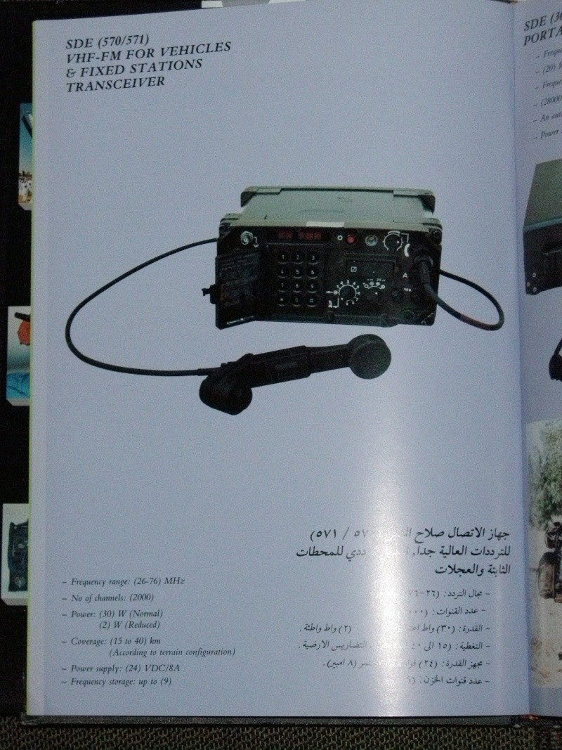 BOOK --- IRAQ MILITARY PRODUCTION AUTHORITY   P1010246