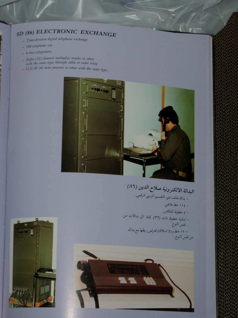 BOOK --- IRAQ MILITARY PRODUCTION AUTHORITY   P1010247