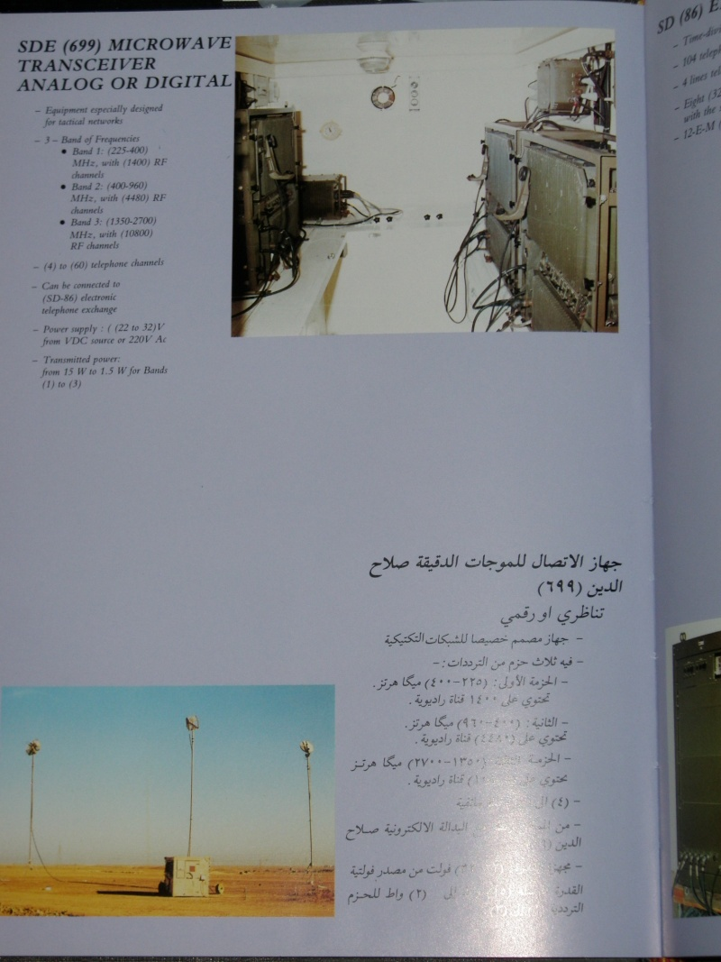 BOOK --- IRAQ MILITARY PRODUCTION AUTHORITY   P1010248
