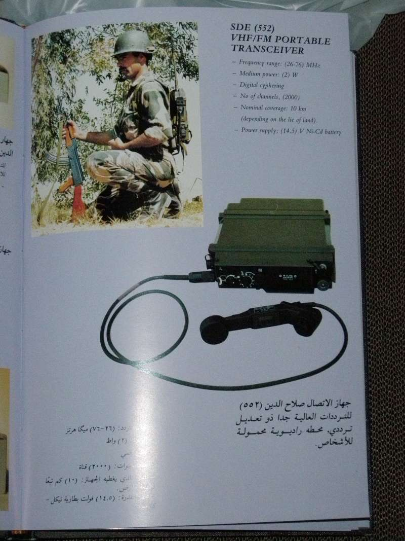 BOOK --- IRAQ MILITARY PRODUCTION AUTHORITY   P1010249