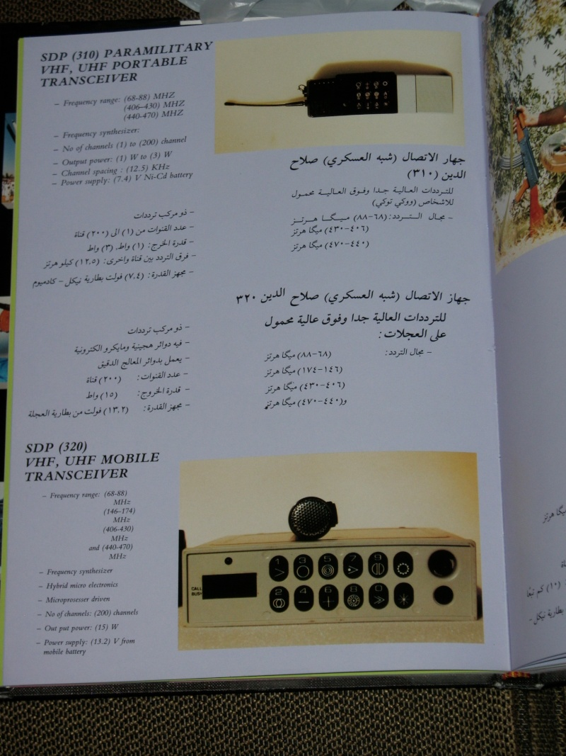 BOOK --- IRAQ MILITARY PRODUCTION AUTHORITY   P1010250