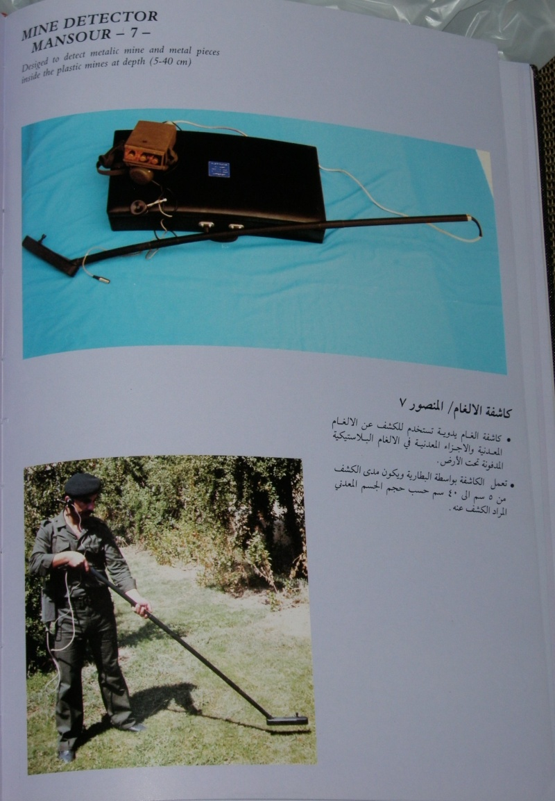 BOOK --- IRAQ MILITARY PRODUCTION AUTHORITY   P1010251