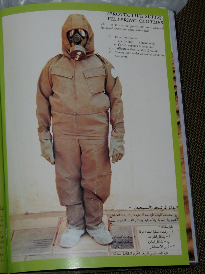BOOK --- IRAQ MILITARY PRODUCTION AUTHORITY   P1010253