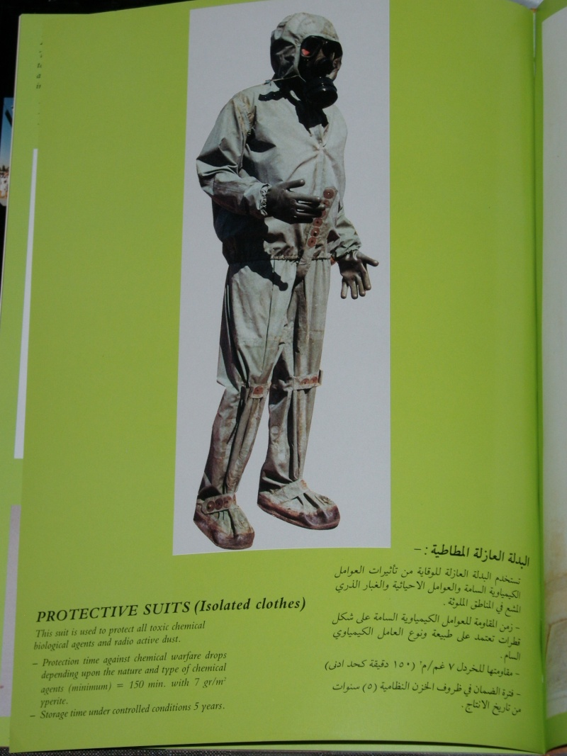 BOOK --- IRAQ MILITARY PRODUCTION AUTHORITY   P1010254