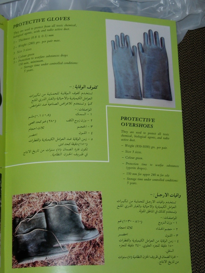 BOOK --- IRAQ MILITARY PRODUCTION AUTHORITY   P1010259