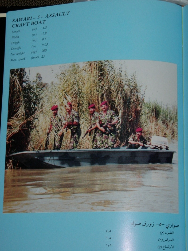 BOOK --- IRAQ MILITARY PRODUCTION AUTHORITY   P1010261