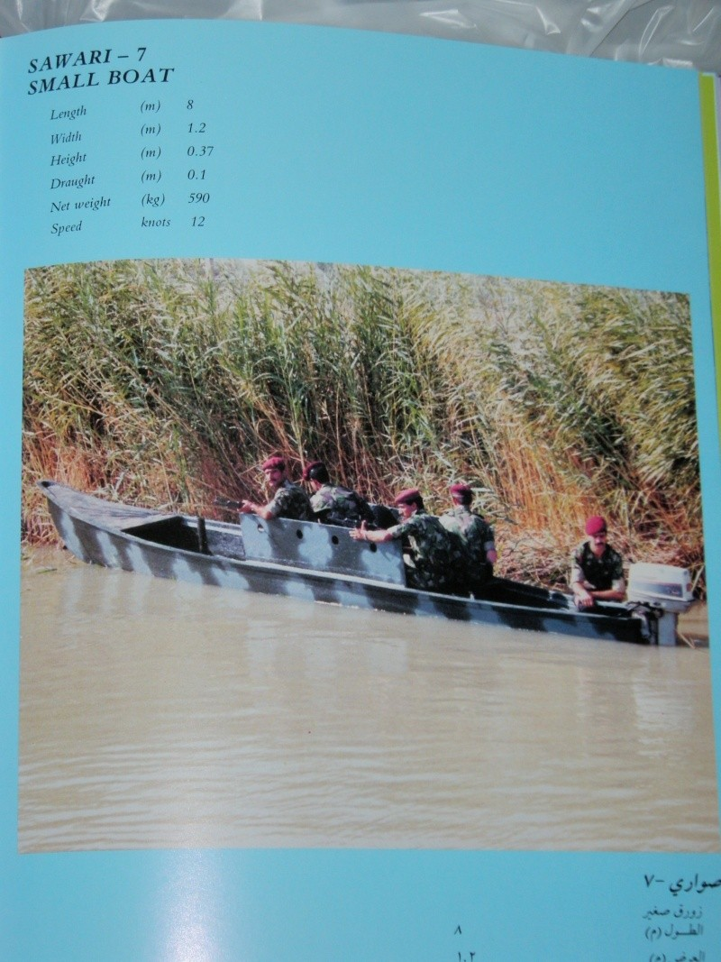BOOK --- IRAQ MILITARY PRODUCTION AUTHORITY   P1010262