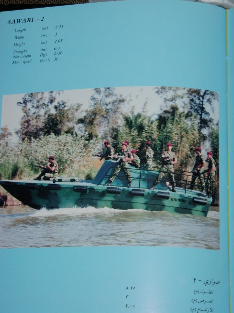 BOOK --- IRAQ MILITARY PRODUCTION AUTHORITY   P1010263