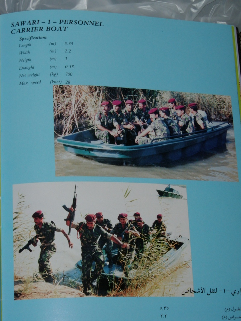 BOOK --- IRAQ MILITARY PRODUCTION AUTHORITY   P1010264