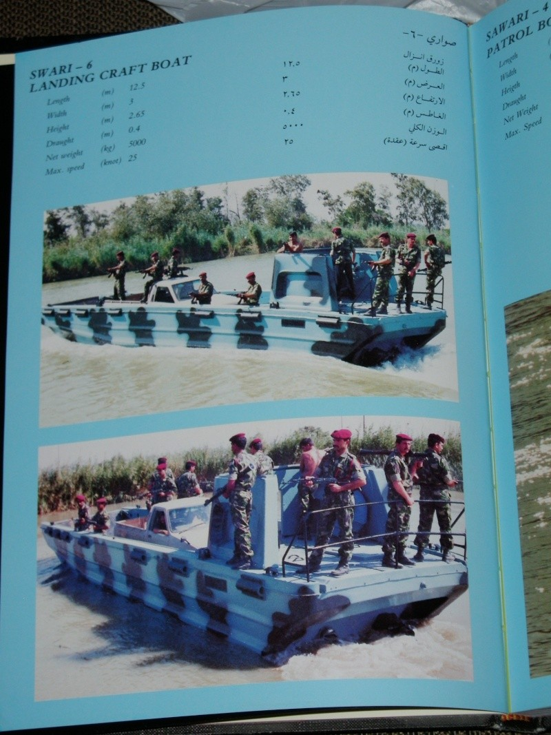 BOOK --- IRAQ MILITARY PRODUCTION AUTHORITY   P1010265