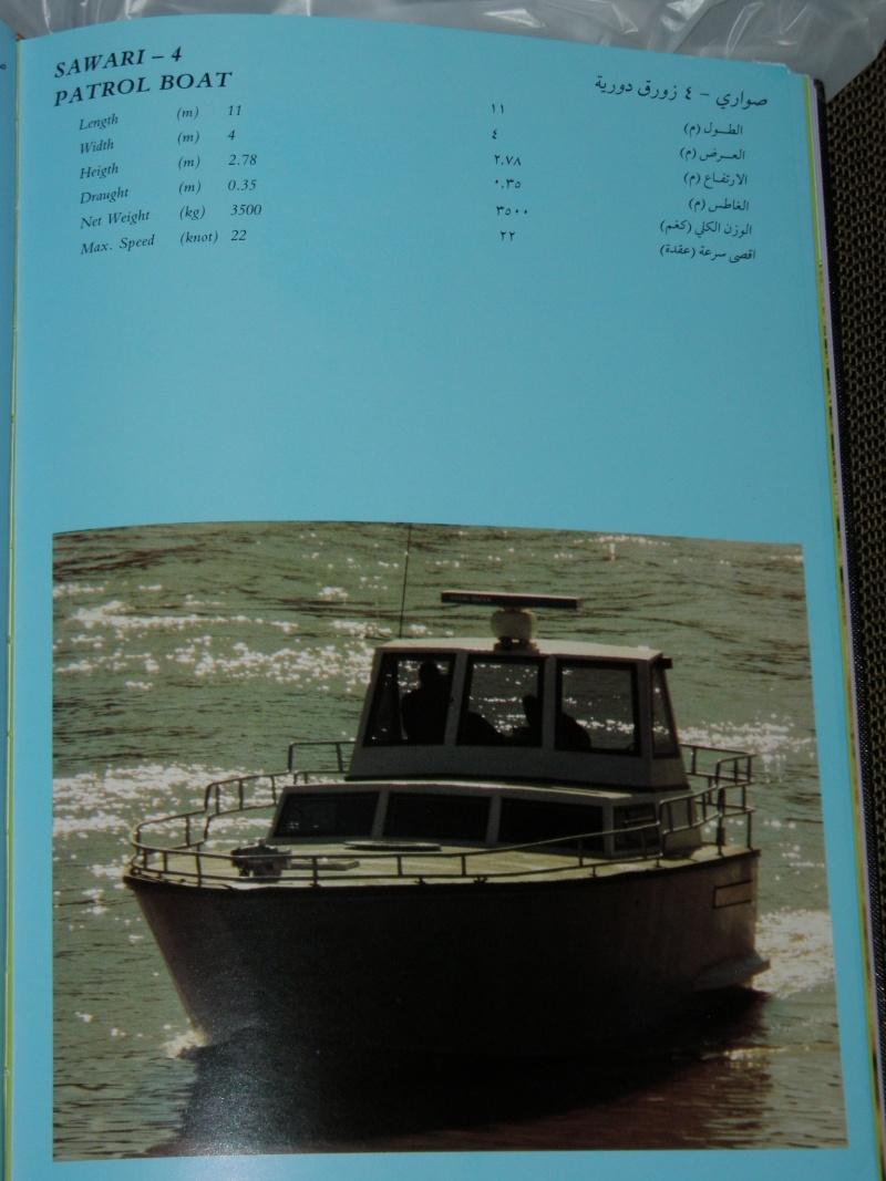 BOOK --- IRAQ MILITARY PRODUCTION AUTHORITY   P1010266