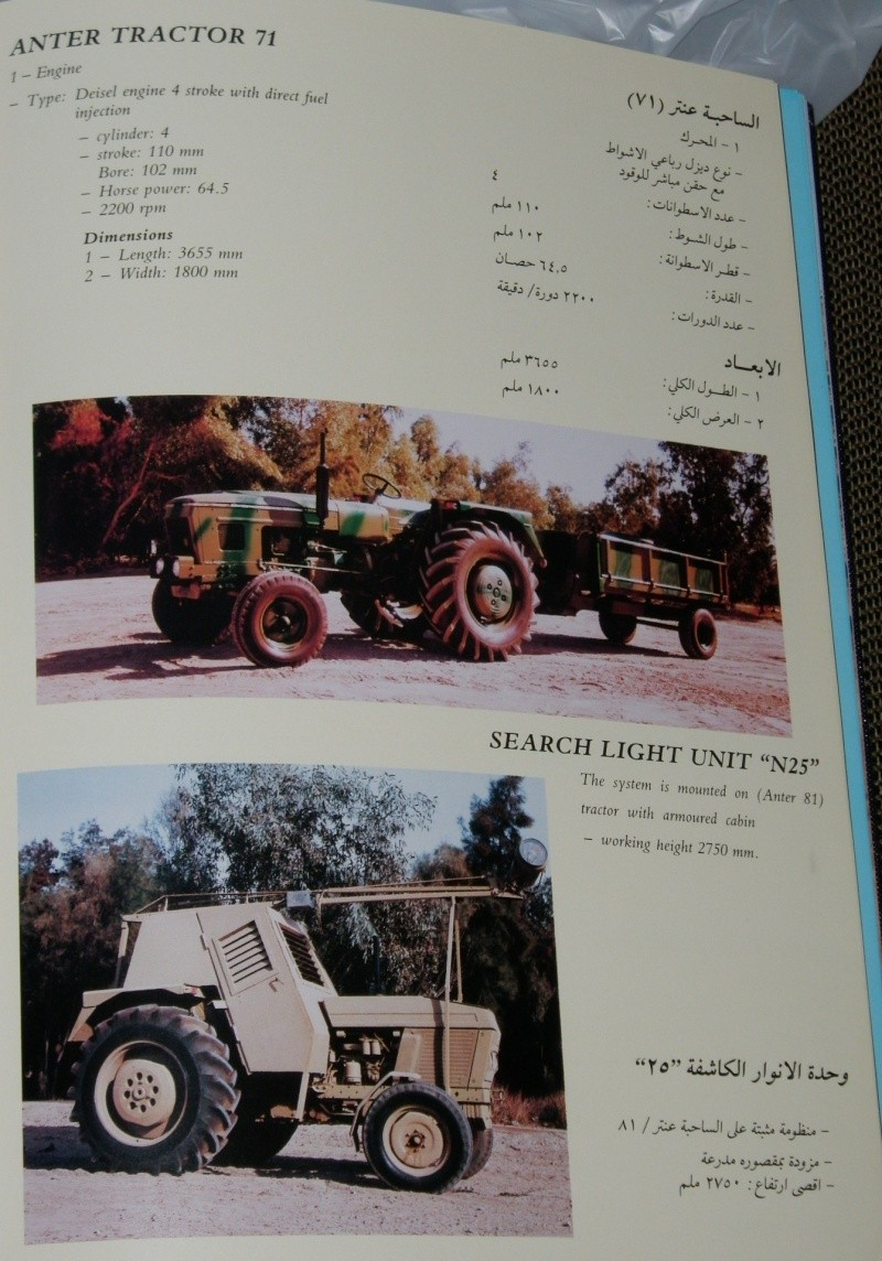 BOOK --- IRAQ MILITARY PRODUCTION AUTHORITY   P1010268