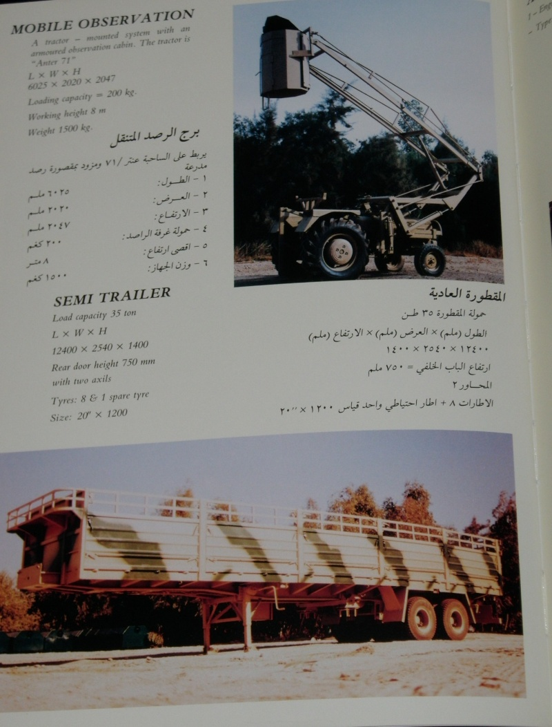 BOOK --- IRAQ MILITARY PRODUCTION AUTHORITY   P1010269