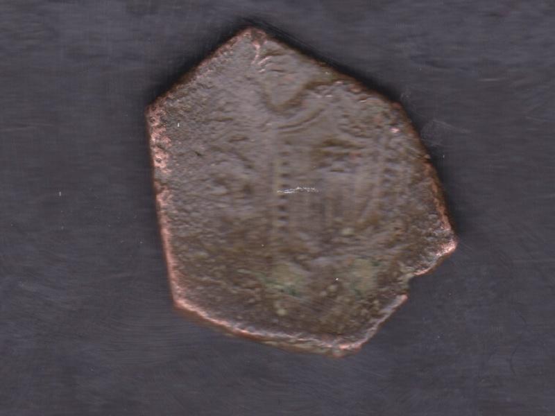 Byzantine à identifier Bys211