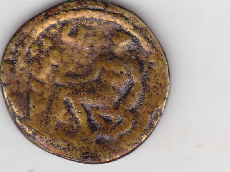 Copie d' une monnaie de Trajan ou Hadrien ... Ro212