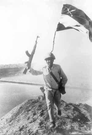 حرب 6 اكتوبر  Flag0110