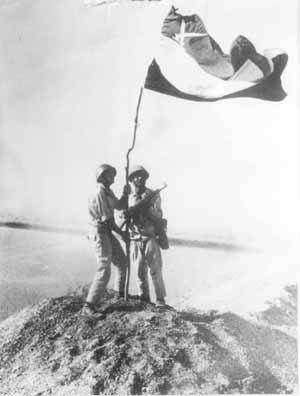 حرب 6 اكتوبر  Flag0211