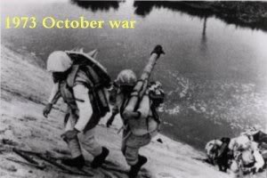 حرب 6 اكتوبر  Tl_19710