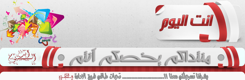 مرحباً__ Welcom__Bienvenue St1_co10