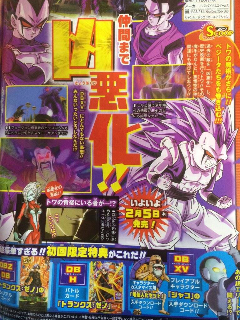 Dragon Ball Xenoverse (MC EC) Violen10