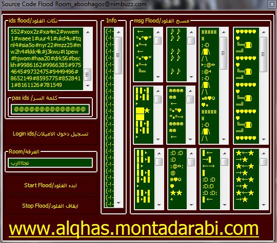 Source Code Flood Room_aboohagos@nimbuzz.com.rar تم التعديل على مشروع فلود روم يقوم بفصل المستخدمين لغة (Visual Basic 2008) 11111110