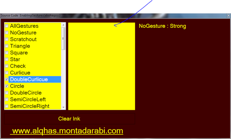 Source Code  EnablingGestures(abohagoss)(Visual Basic 2008) Ououoo20