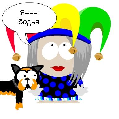 Создай своего персонажа из South Park Sp-stu11