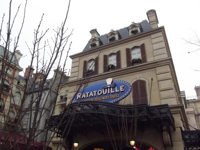 TR séjour du 16 au 19 février: 1 nuit au Relais Spa et Séjour magique au Disneyland hôtel Dscf4312