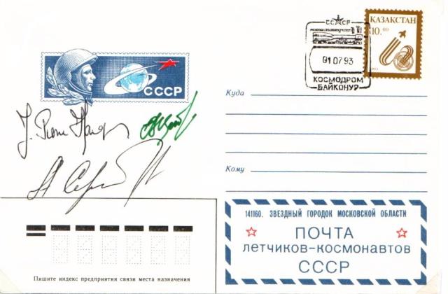 1er juillet 1993 - Mission Soyouz TM-17 Altaïr - 20 ans 1993_010