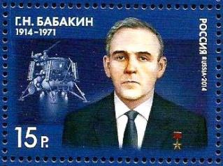 2014 - Georgui Babakine - Hommage philatélique de la poste russe 2014_b11