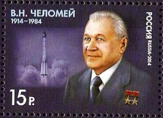 2014 - Vladimir Chelomeï - Hommage philatélique de la poste russe 2014_c10
