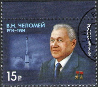 2014 - Vladimir Chelomeï - Hommage philatélique de la poste russe 2014_c11
