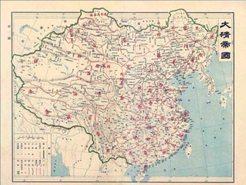 Những tấm bản đồ chứng minh Hoàng Sa, Trường Sa thuộc về Việt Nam 3bando10